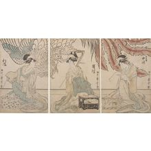 喜多川歌麿: Triptych: Courtesans Nakagawa, Utagawa and Matsukaze of the Matsubaya (Matsubaya sanbijin harimise), Late Edo period, circa 1799 - ハーバード大学
