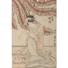 Kitagawa Utamaro: Courtesan Nakagawa of the Matsubaya (Matsubaya no Nakagawa), Late Edo period, circa 1799 - Harvard Art Museum