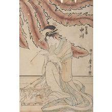 喜多川歌麿: Courtesan Nakagawa of the Matsubaya (Matsubaya no Nakagawa), Late Edo period, circa 1799 - ハーバード大学