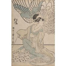 Kitagawa Utamaro: Courtesan Matsukaze of the Matsubaya (Matsubaya no Matsukaze), Late Edo period, circa 1799 - Harvard Art Museum