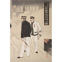 水野年方: Imperial Fleet Firing a Cannon Near Haiyang Island (Kaiyôtô fukin teikoku gunkan happô no zu), Meiji period, 1894 - ハーバード大学