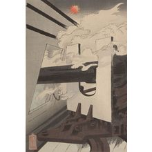 Mizuno Toshikata: Imperial Fleet Firing a Cannon Near Haiyang Island (Kaiyôtô fukin teikoku gunkan happô no zu), Meiji period, 1894 - Harvard Art Museum