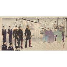 右田年英: Triptych: Surrender of Admiral Ding Ruchang of the Northern (Chinese) Fleet at the Fall of Weihaiwei (Ikaiei kanraku hokuyôkantai teitoku teijoshô kofukuzu), Meiji period, dated 1895 - ハーバード大学