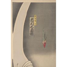 豊原国周: Ghost of Sogo's Wife (Sogo no tsuma no tamashii), Meiji period, dated to 1893 - ハーバード大学