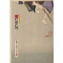 Toyohara Kunichika: Ghost of Sogo's Wife (Sogo no tsuma no tamashii), Meiji period, dated to 1893 - Harvard Art Museum