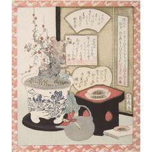 Sonsai: Things for New Year's - Harvard Art Museum