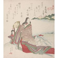 Katsukawa Shuntei: Court Lady Walking on a Beach - Harvard Art Museum