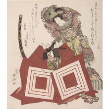 勝川春亭: Actor Ichikawa Danjûrô in Shibaraku Attire - ハーバード大学