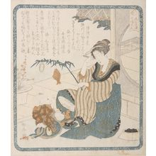 勝川春亭: A Mother Representing Yebisu, from the series Representations of the 7 Lucky Gods, by the Hanagasa Poetry Club - ハーバード大学