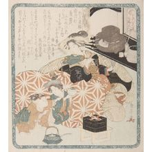 勝川春亭: Courtesan and Two Kamuro Representing Hotei, from the series Representations of the 7 Lucky Gods, by the Hanagasa Poetry Club - ハーバード大学