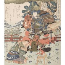 Katsukawa Shuntei: Tametomo and Messenger, from the series Three Great Warriors - Harvard Art Museum