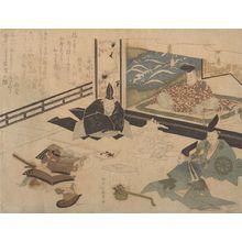 Katsukawa Shuntei: Yorimitsu Receiving Watanabe no Tsuna - Harvard Art Museum