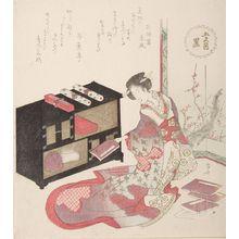 Ryuryukyo Shinsai: Black (Kuro), from the series The Five Colors (Goshiki no uchi) - Harvard Art Museum