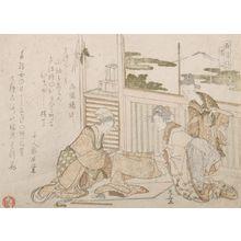 柳々居辰斎: Girls Cutting Cloth Resenting Natihira, from the series The Four Necessities of Life - ハーバード大学