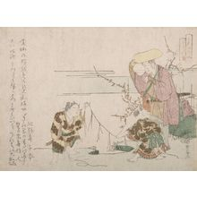 Ryuryukyo Shinsai: Viewing the Snow from the Hillside, from the series Pilgrimages to Yamato - Harvard Art Museum