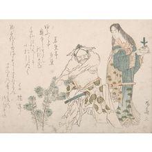 Ryuryukyo Shinsai: Pulling Up Young Pines - Harvard Art Museum