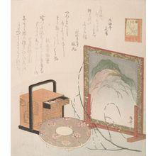 Ryuryukyo Shinsai: Standing Screen, Handled Box, and Rice Bowl Cover, from the series Story of the Devil - Harvard Art Museum