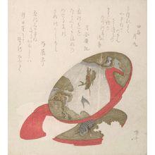 Ryuryukyo Shinsai: Three Sake Cups with Lacquered Carp and Dragon Decoration, Edo period, circa early 19th century - Harvard Art Museum