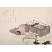 Ryuryukyo Shinsai: Box of Kimono Silks - Harvard Art Museum
