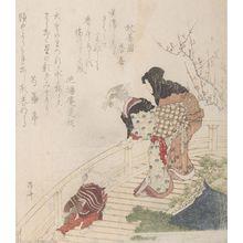 Ryuryukyo Shinsai: Two Women and a Boy on a Bridge - Harvard Art Museum