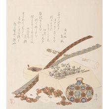 柳々居辰斎: Vase, Plum Blossoms in a Box and Strips of Paper - ハーバード大学