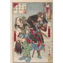 河鍋暁斎: Warriors Oishi Sezaemon Nobukiyo and Terasaka Kichiemon Nobuyuki from the Chushingura series Kenroku Yamato Kagami, Meiji period, 1884 - ハーバード大学