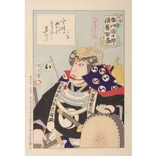 Toyohara Kunichika: Actor Ichikawa Danjûrô 9th as a Samurai, Meiji period, circa 1897 - Harvard Art Museum
