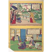 Adachi Heishichi: Rules for the Department of Young Ladies (Shôgaku Joreishiki zukai), Meiji period, circa late 19th century - Harvard Art Museum