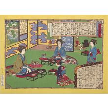 Adachi Heishichi: Rules for the Department of Young Ladies (Shôgaku Joreishiki zukai), Meiji period, circa late 19th century - ハーバード大学