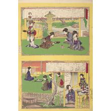 Adachi Heishichi: Rules for the Department of Young Ladies (Shôgaku Joreishiki zukai), Meiji period, circa late 19th century - ハーバード大学