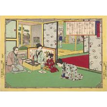 Adachi Heishichi: Rules for the Department of Young Ladies (Shôgaku Joreishiki zukai), Meiji period, circa late 19th century - Harvard Art Museum