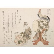 Ryuryukyo Shinsai: Woman and Child Playing Drum and Flute by Rooster, Hen and Chicks (right sheet of diptych), Edo period, circa 1810-1825 - Harvard Art Museum