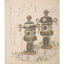 Ryuryukyo Shinsai: Two Shrine Lanterns and a White Snake, from the series Five in a Set for Weddings - Harvard Art Museum