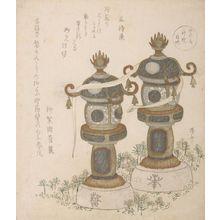 柳々居辰斎: Two Shrine Lanterns and a White Snake, from the series Five in a Set for Weddings - ハーバード大学