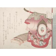 柳々居辰斎: The Rich Man of Yohagi, from the series The Story of Ushiwaka in Twelve Chapters - ハーバード大学