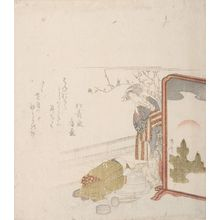 柳々居辰斎: Asleep at His Work - ハーバード大学