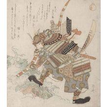 Ryuryukyo Shinsai: Minamoto no Yoriyoshi - Harvard Art Museum