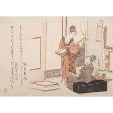 Ryuryukyo Shinsai: Midari Rinchi, number three from the series Three Different Musical Instruments - Harvard Art Museum
