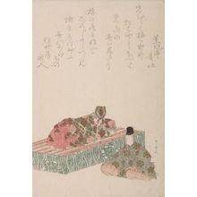 Ryuryukyo Shinsai: Kantan Dreaming, from the series The Classic Nô Dances - Harvard Art Museum