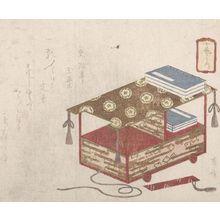 Ryuryukyo Shinsai: Bunsha (Book Cart), from the series Jugai no uchi - Harvard Art Museum