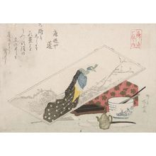 柳々居辰斎: Painting of a Peacock, from a set of seven Bird Comparisons - ハーバード大学