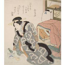 Ryuryukyo Shinsai: A Woman Brushing Her Teeth - Harvard Art Museum