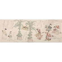 Kubo Shunman: New Year's Festivities including Hagoita Game, Bamboo and Pine Decorations (Kadomatsu) and Manzai Dancers, with poems by Rokujuen, Emontei and associates, Edo period, circa 1800-1810 - Harvard Art Museum