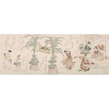 窪俊満: New Year's Festivities including Hagoita Game, Bamboo and Pine Decorations (Kadomatsu) and Manzai Dancers, with poems by Rokujuen, Emontei and associates, Edo period, circa 1800-1810 - ハーバード大学