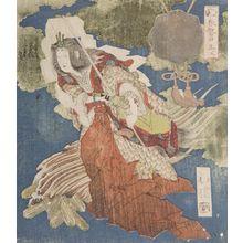 魚屋北渓: SPRING OF IWATO, AME NO UZUME NO MIKOTO DANCING - ハーバード大学