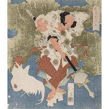 Totoya Hokkei: Shinto God Sarutahiko with Jeweled Spear and White Roosters, Number Two (Sono ni) from the series the Boulder Door of Spring (Haru no iwato), Edo period, 1825 - Harvard Art Museum