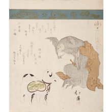 Totoya Hokkei: Monkey and Papier-mâché Dog, from the series A Collection of Thirty-Six Birds and Animals (Sanjûroku tori zukushi), Edo period, circa 1825 - Harvard Art Museum