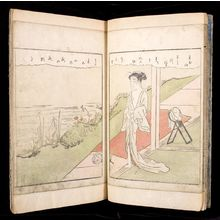 鈴木春信: ILLUSTRATED WITH JAPANESE PRINTS, Edo period, - ハーバード大学