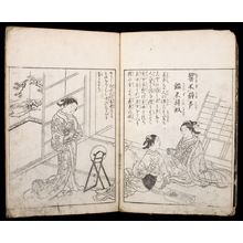 Unknown: ILLUSTRATED WITH JAPANESE PRINTS - Harvard Art Museum