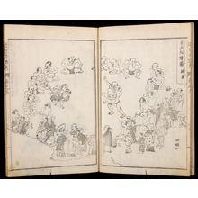 Kitao Masanobu: Contemporary Famous Happenings (Kinsei kisekikô), Vol. 3, with designs by Kita Busei (1776-1856), Late Edo period, dated 1804 (1st Year of the Bunka Era) - ハーバード大学